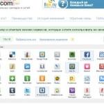 Плавающие кнопки социальных сетей от Share42.Com