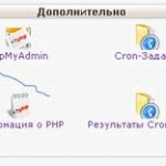 База данных в WordPress: структура, плагин WP-Optimize, хаки