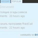 Настройка системы комментирования Disqus: закладка tools (виджеты и др.)