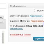Личная страница — хранилище счетчиков и показателей