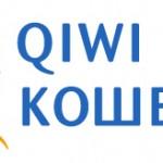Регистрация QIWI кошелка для интернет магазина и плагин для QIWI кнопки