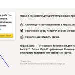 Как бесплатно определить позиции сайта в поисковиках — программа Majento