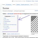 Плагин: автоматическое оглавление в постах и карта сайта
