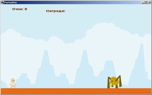 marsianin4