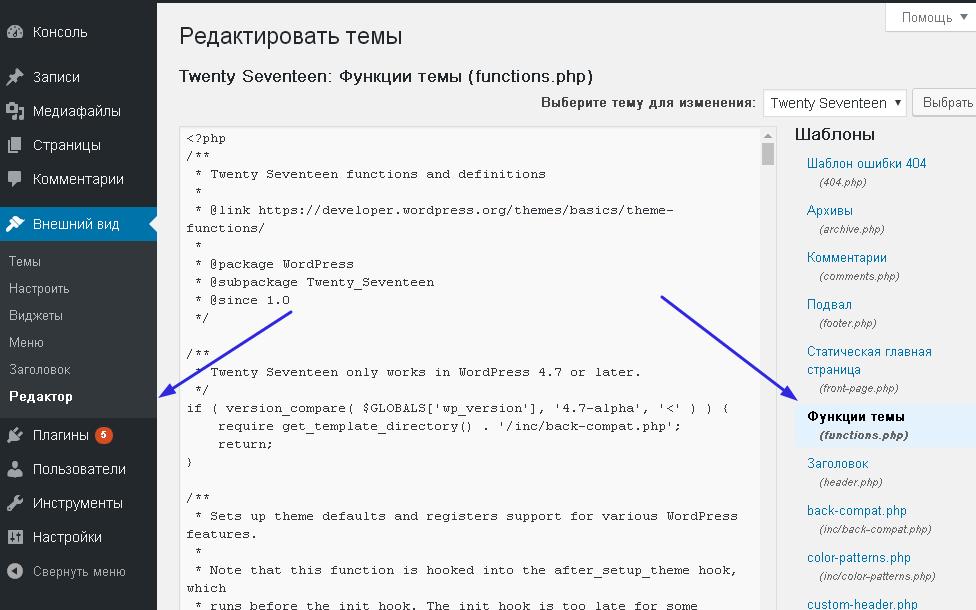 массовое изменение даты постов в wordpress