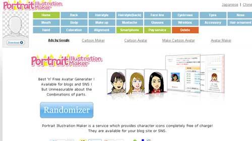 создаем аватарку себе на блог