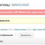 Кнопка оплаты или пожертвований сайту от Яндекса, Webmoney, sms, QIWI, LiqPay, PayPal