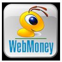 Кнопка webmoney на сайт