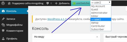 изменить админку wordpress вручную и с плагинами