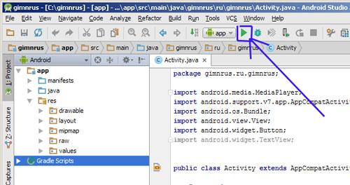 не работает эмулятор в Android Studio что делать