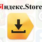 Как добавить свое приложение в Yandex store (Яндекс сторе) бесплатно