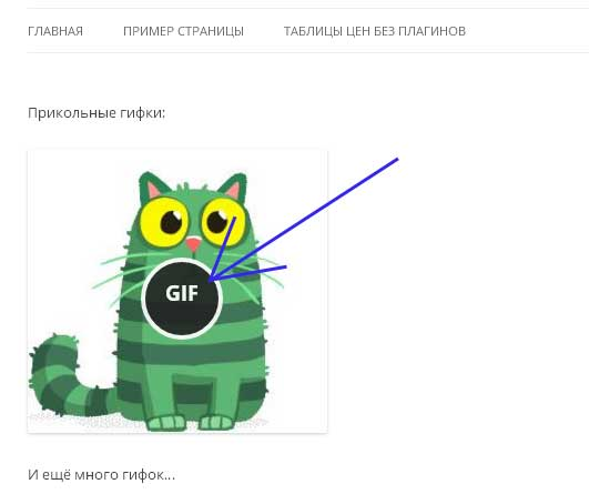 gifki3