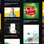 Создаем HTML5 баннер для сайта (с бесплатным Construct 2)