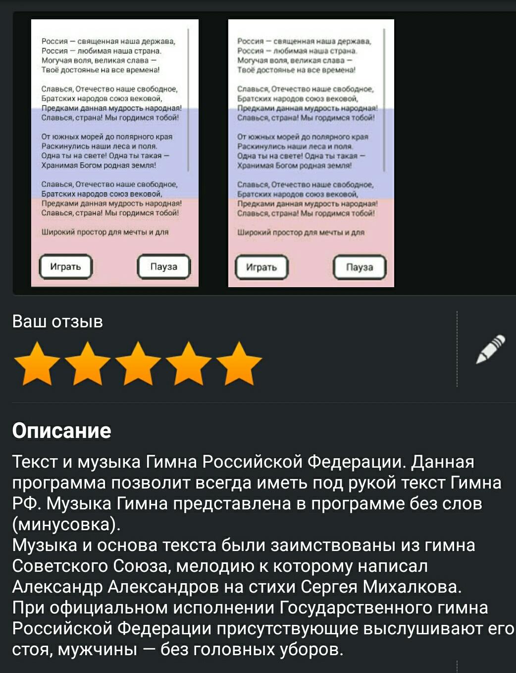 apk приложения лучшие